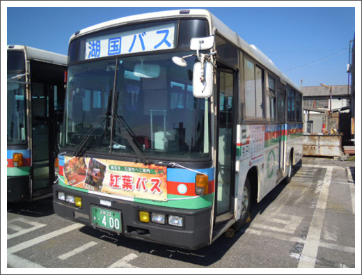 koyo_buss003