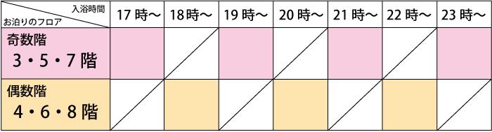 daiyokujyou_gazo_0001